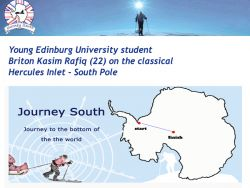A young Briton student Kasim Rafiq on the classical Hercules -> SP